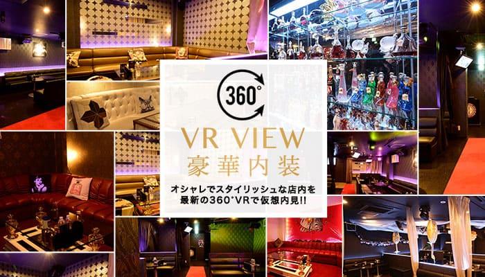 プライド 店内360°VRビュー